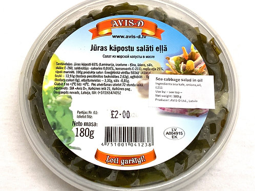 Avis-D - Sea Cabbage Salad in Oil 180g