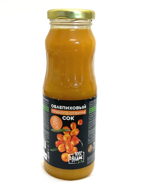 Sea Buckthorn Juice 250ml