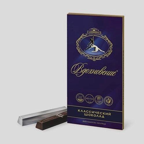 Vdohnovenie - Dark Chocolate Classic 100g
