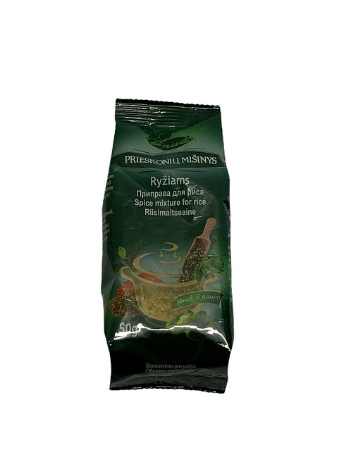 Sauda Spice Mixture For Rice 50g