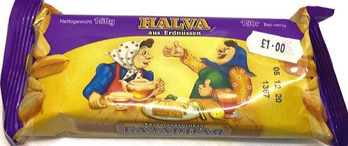 Bazarnaya Peanuts Halva 150g