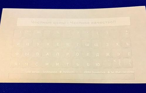 Keyboard Sticker Russian White