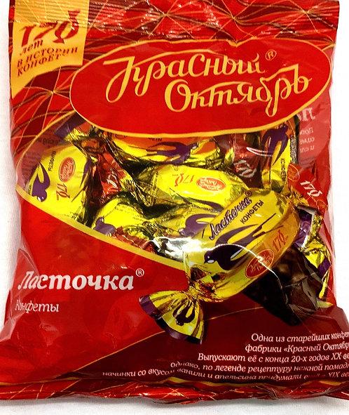 Krasnij Oktiabr - Lastochka Sweets 250g