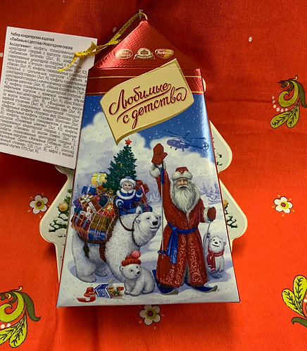 Russian Christmas Sweets New Year Fairytale 500g