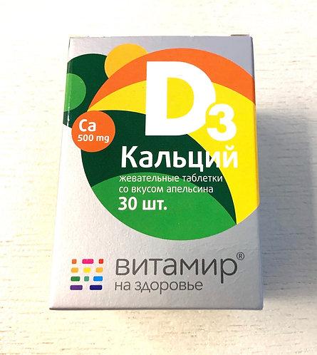 Vitamin D3 Calcium 30tab