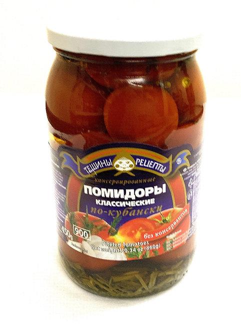 Teshchiny Recepty Po Kubanski Tomatoes 900ml