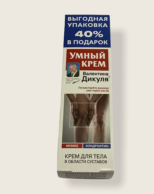 V.Dikul Clever Cream ( Mumije) Chondroitin Body Cream 125ml