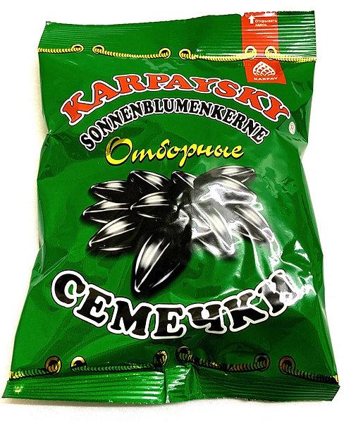 Roasted Black Sunflower Seeds Karpayskiye 200g