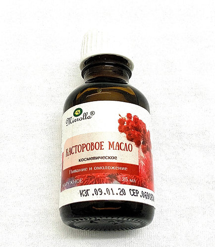 Cosmetic castor oil 25 ml