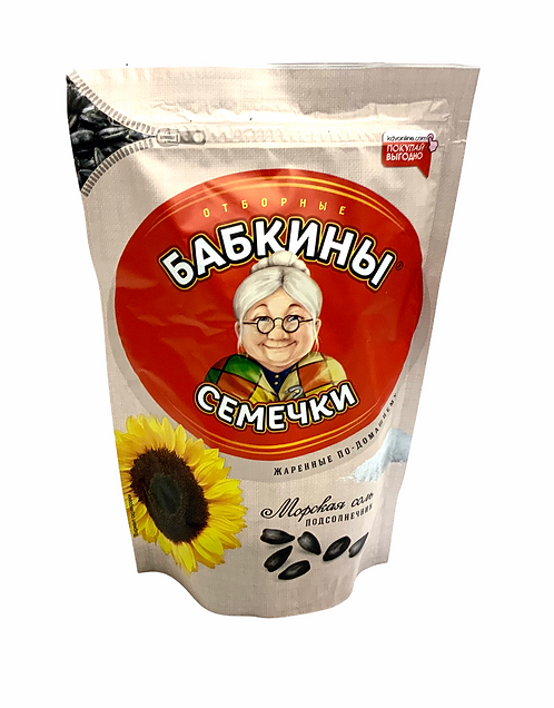 Roasted  Salted Sunflower Seeds 250g