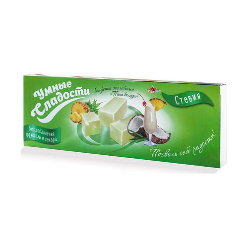 Smart sweets jelly candies without sugar Pino Colada on stevia