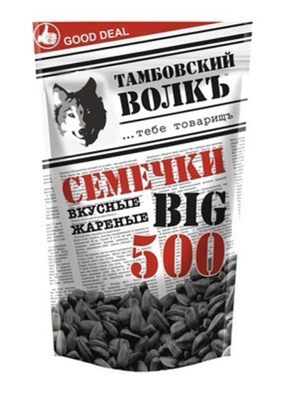 Roasted Black Sunflower Seeds Tambov Wolf Big 500g