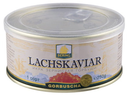 "Caviar, Salmon, Red ""Gorbuscha"", 250g"