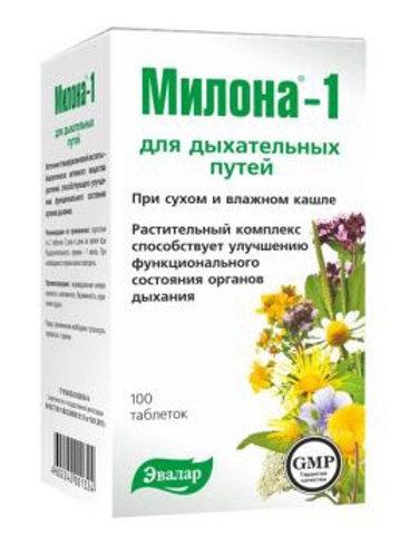 Milona1 for respiratory protection 100tab