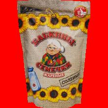 300g Roasted  Salted Sunflower Seeds