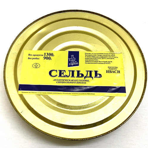 Dedukas - Gutted Salted Herring in Can 1.3kg
