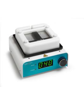 HotChip™ - GSM Heater Module