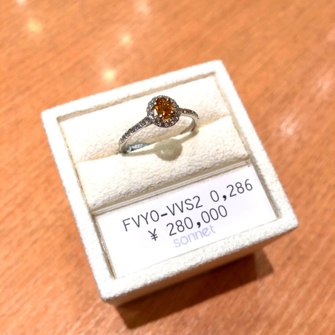 ¥280,000