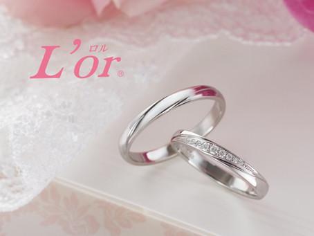 おすすめ結婚指輪〜ロル 〜