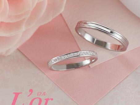 おすすめ結婚指輪〜ロル〜