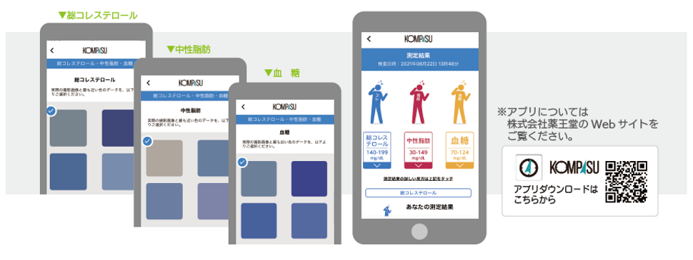 MD3結果表示イメージ.png
