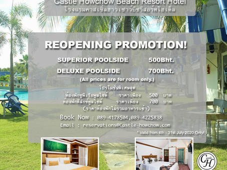 REOPENING PROMOTION!