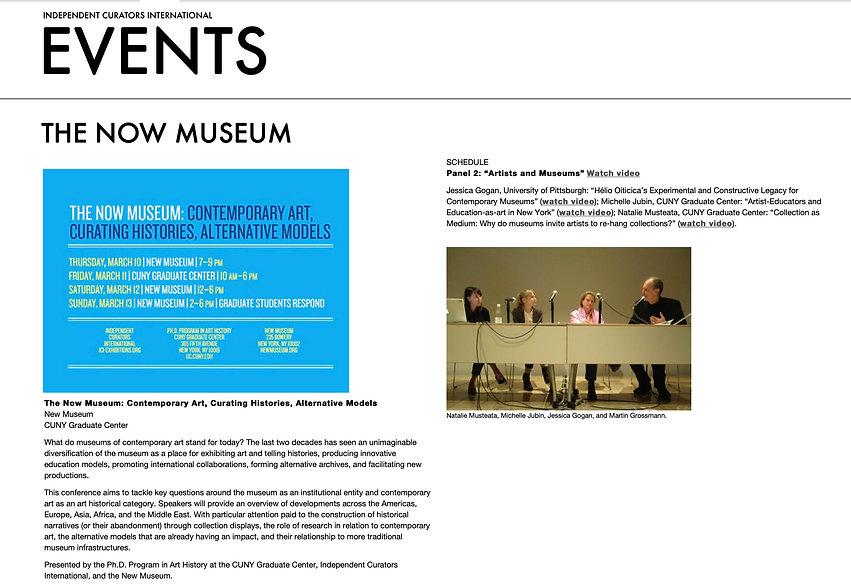 now museum.jpg