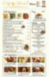 Cafe-Menu-1.jpg