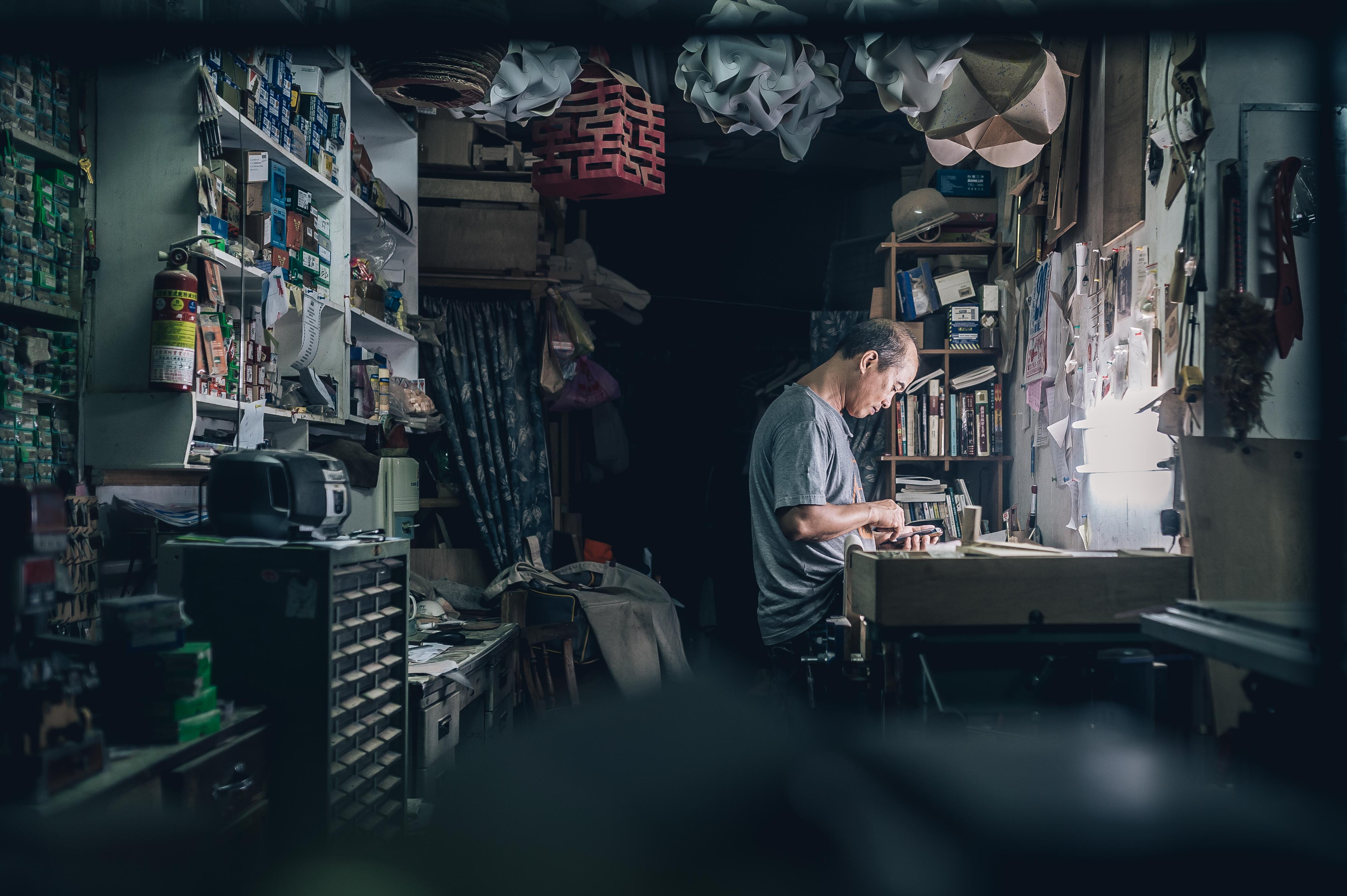 街拍心得分享 - (三) 概論篇   smallgiphotography