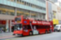 Double decker bus tour.jpg