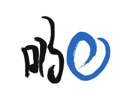 Introdução ao Hebraico Moderno