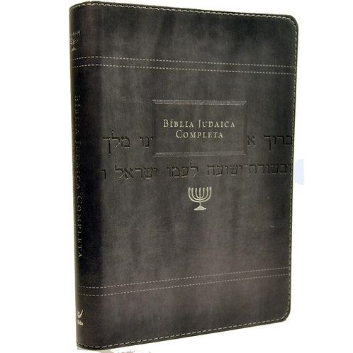 Bíblia Judaica Completa | Cinza