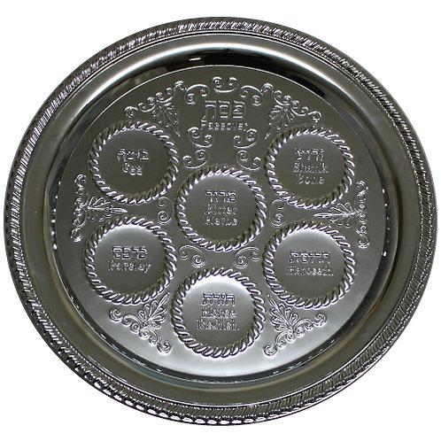 Kearah | Prato para Pessach Alumínio
