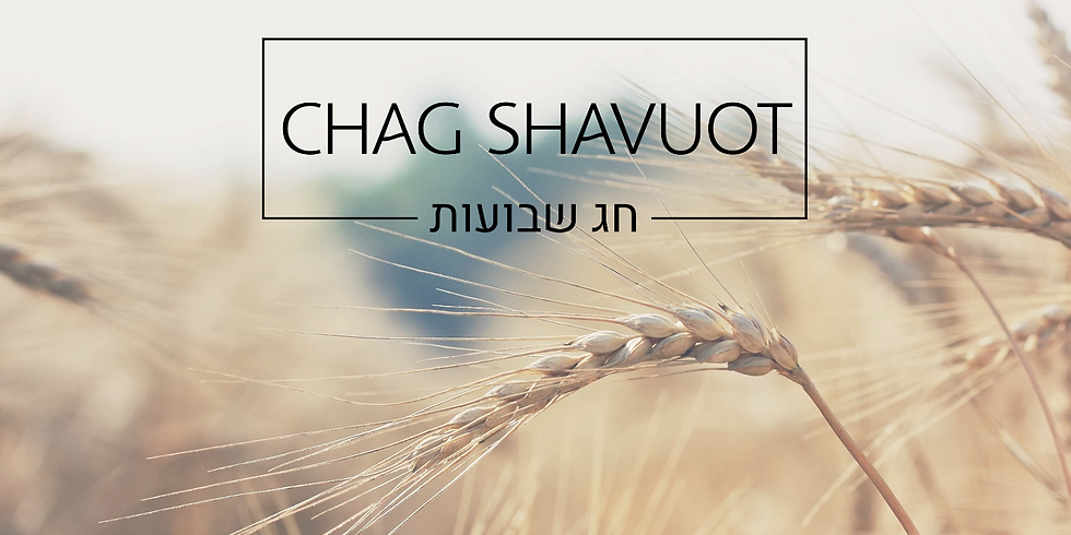 Festa de Shavuot