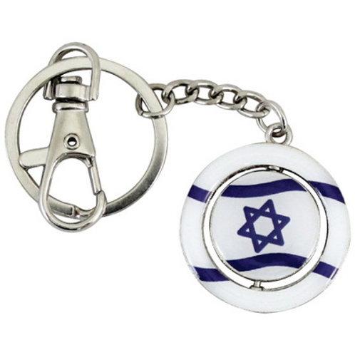Chaveiro Bandeira de Israel
