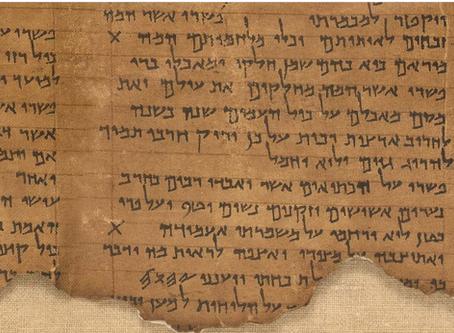 A Origem do Hebraico