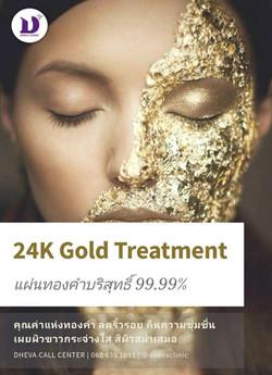gold treatment