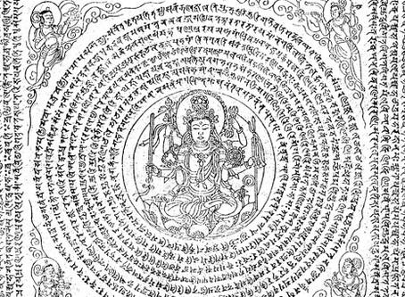 Mantras ॐ