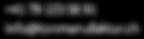 02_tel-und-info-black.png