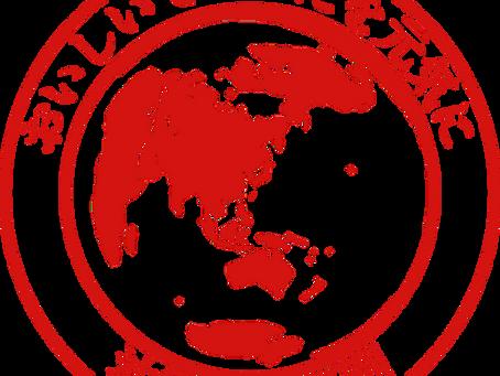 沖縄情熱農園の使命。沖縄の農業を世界へ。