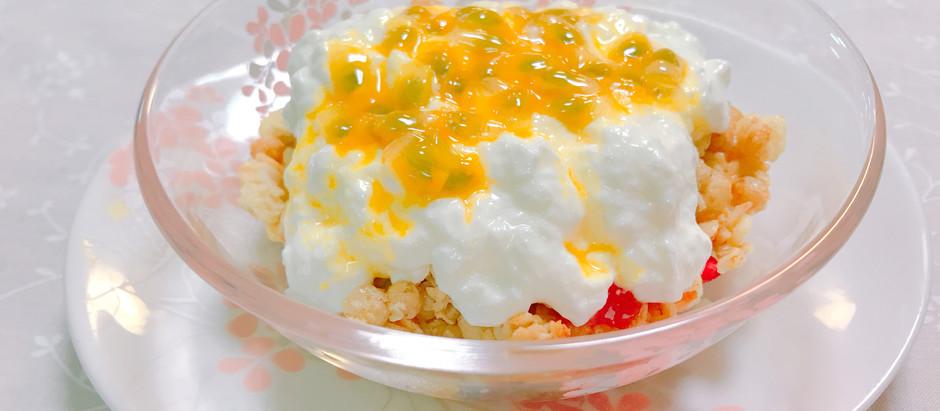 パッションフルーツはちみつヨーグルト!腸を整える美肌レシピ~カンタンおいしい!