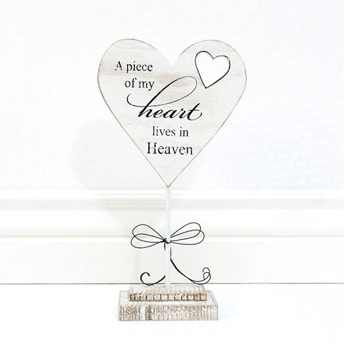 "Wooden Heart on Stand - ""Heart in Heaven"""
