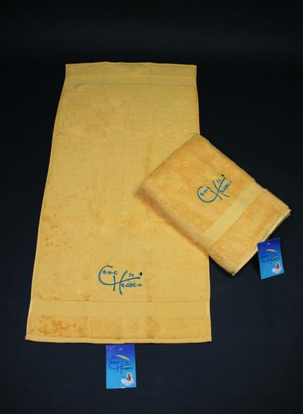 Gelbes Handtuch der Kollektion _Come to