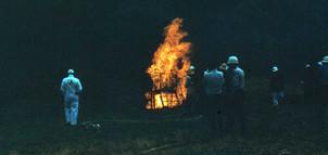 1971 Oil Fire School2.jpg