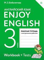 81679-enjoy-english-anglijskij-s-udovols