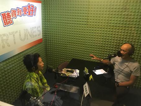 Sportunes 體通體透 podcast 專訪