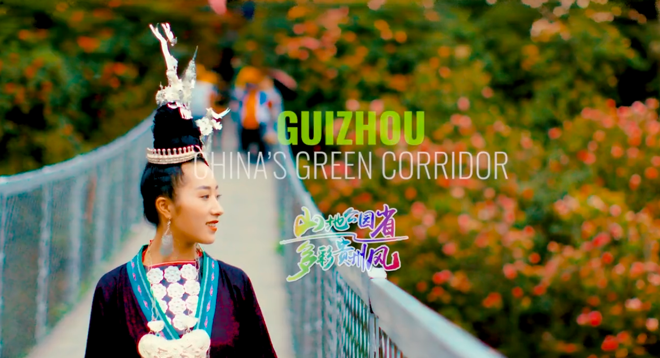 CNN 'China's Green Corridor' TVC