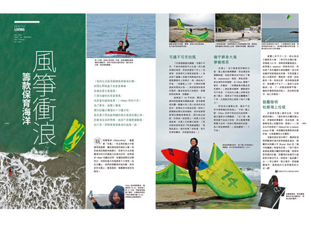"U Magzine 訪問始創人 ""為什麼要籌款""  就是要保育海洋!"