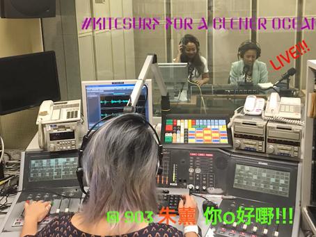 商業電台 雷霆881、叱咤903 HK Radio Interview
