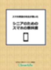スクリーンショット 2020-04-14 13.35.25.png